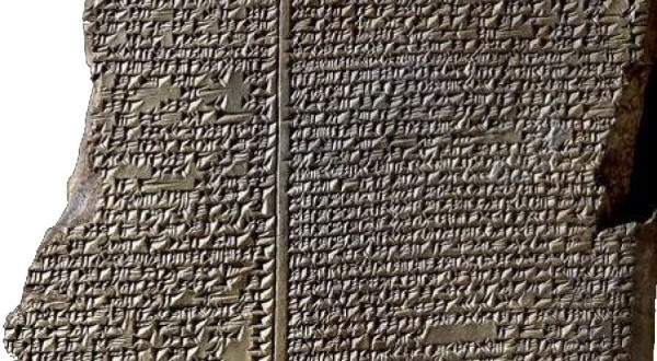 Epic of Gilgamesh Archives - Can you stand the truth?