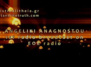 Breaking down the illusion: Angeliki Anagnostou 1st radio on EOE radio (Video)