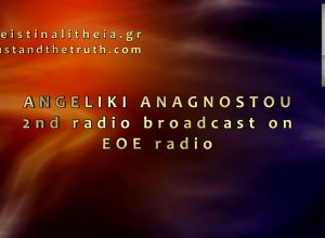 Plato's Cave and the Creation of the Undivided, Angeliki Anagnostou 2nd radio broadcast on EOE (Video)