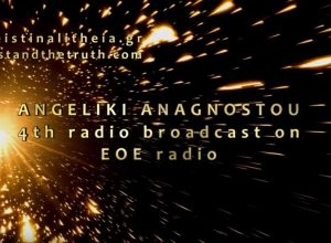 The entrapment of the Spiritual Man. Angeliki Anagnostou fourth broadcast on EOE (Video)