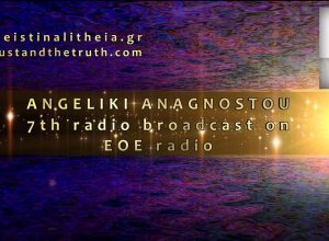Astral Body-Astral Plane. Angeliki Anagnostou 7th Broadcast on EOEllas radio (video)