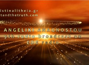 Love – Angeliki Anagnostou on EOEllas radio 9th broadcast (video)