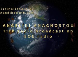 The end of Kali Yuga and the death of the Gods. Angeliki Anagnostou on EOEllas radio, 11th broadcast