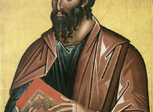 PAUL THE APOSTLE : ABOUT JUDGEMENT